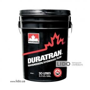Гидротрансмиссионное масло Petro-Canada DURATRAN 20L