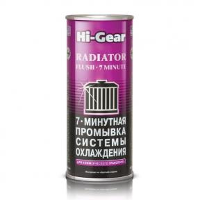 Hi-Gear Промивка системи охолодження двигуна 7хв (для комерційного транспорту) 444мл