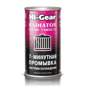 Hi-Gear 7-ми хвилинна промивка системи охолодження двигуна 325ml