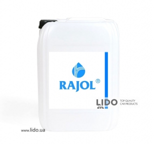 Фармацевтические масла Rajol WP 60 20L