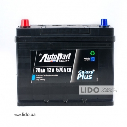 Акумулятор Autopart Plus 70 Ah/12V Japan [+ -]