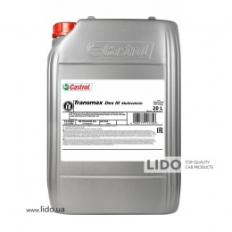 Трансмісійне масло Castrol Transmax Dex III Multivehicle 20L