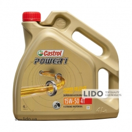 Моторное масло Castrol Power 1 4T 15w-50 4L