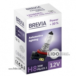 Галогеновая лампа Brevia H8 12V 35W PGJ19-1 Power +30% CP