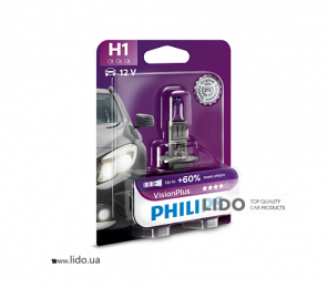 Галогеновая лампа Philips H1 12V 55W P14,5s VisionPlus (+60% more light), Blister 1шт