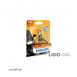 Галогеновая лампа Philips H3 12V 55W PK22s Vision (+30% more light), Blister 1шт