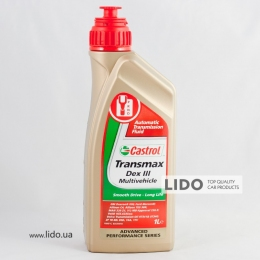 Трансмісійне масло Castrol Transmax Dex III Multivehicle 1L