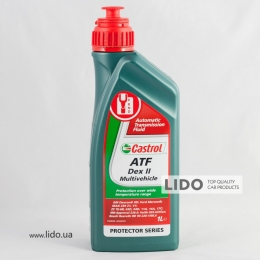 Трансмісійне масло Castrol ATF Dex II Multivehicle 1L