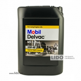Моторне масло Mobil Delvac MX Extra 10w-40 20L